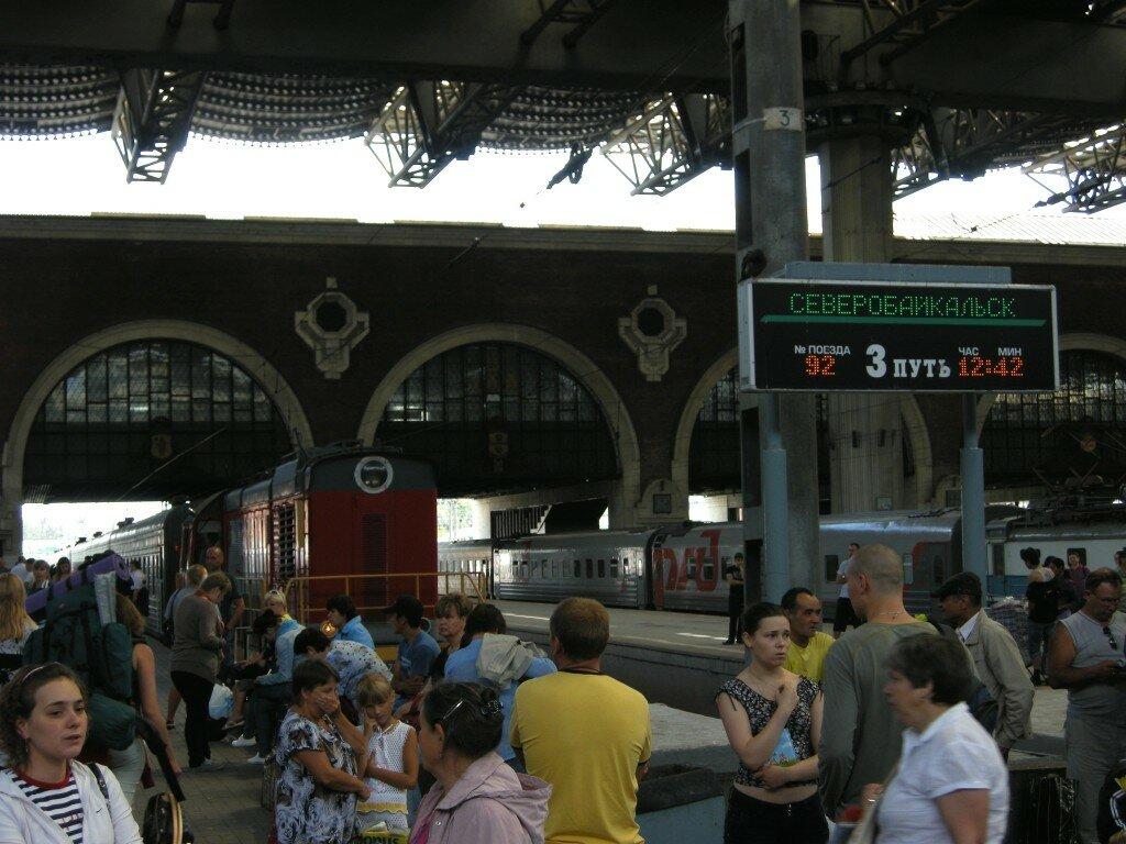 Dworzec Kazański w Moskwie - stąd odjeżdżają pociągi w kierunku Syberii