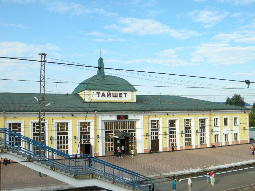 Tajszet - jedna ze stacji na trasie Kolei Transsyberyjskiej
