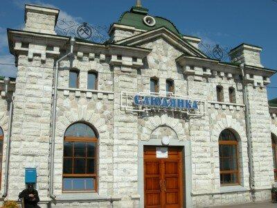Sludianka - dworzec kolejowy z białego marmuru