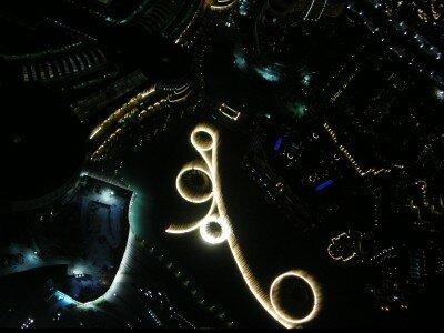 Tańczące fontanny widziane z Burj Khalifa