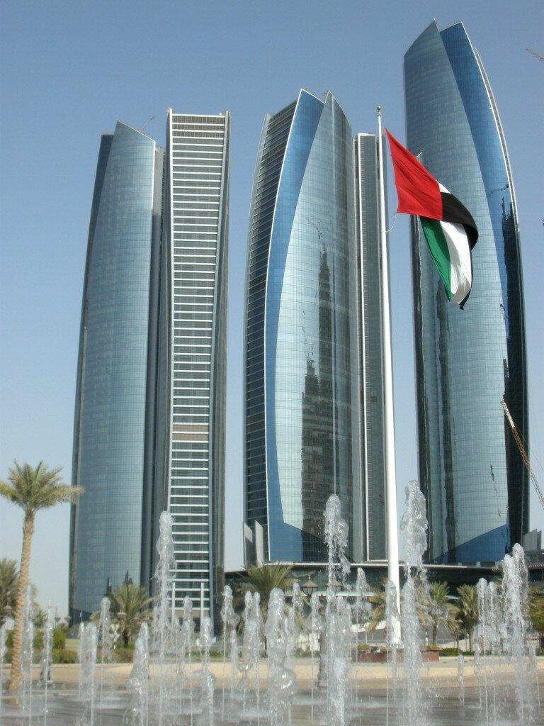 Wieżowce w Abu Dhabi