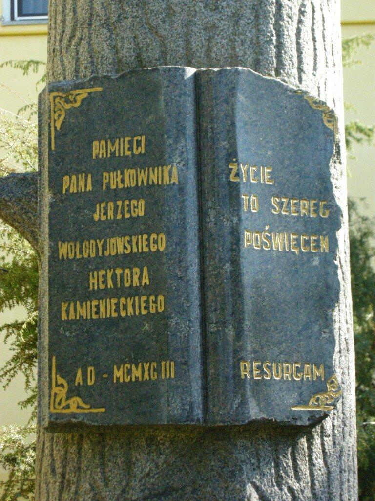 Tablica ku pamięci Jerzego Wołodyjowskiego